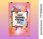 happy thanksgiving vector... | Shutterstock .eps vector #757808620