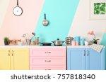 interior of modern kitchen | Shutterstock . vector #757818340