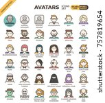 human diversity avatar line...