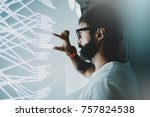 concept of virtual panel... | Shutterstock . vector #757824538