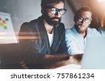 teamwork concept.project team... | Shutterstock . vector #757861234
