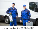 portrait of two happy male pest ... | Shutterstock . vector #757874500