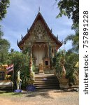 Small photo of Wat Salak Petch Buddhist Temple in Koh Chang Thailand