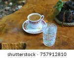turkish coffee with ornamental... | Shutterstock . vector #757912810