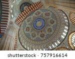 edirne   august 28  selimiye... | Shutterstock . vector #757916614