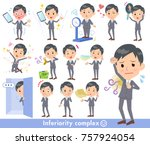 gray suit businessman_complex | Shutterstock .eps vector #757924054