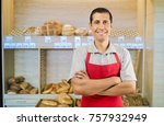 portrait of an man working in a ... | Shutterstock . vector #757932949