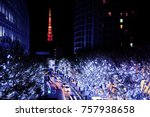 the winter illuminations event... | Shutterstock . vector #757938658