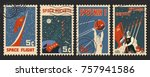 stylization under the retro... | Shutterstock .eps vector #757941586