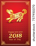 chinese new year 2018 card is... | Shutterstock .eps vector #757950370