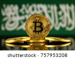 physical version of bitcoin ... | Shutterstock . vector #757953208