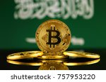 physical version of bitcoin ... | Shutterstock . vector #757953220