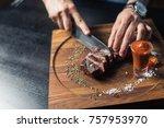 knife cutting pickled cucumber. ... | Shutterstock . vector #757953970