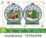 education christmas paper... | Shutterstock .eps vector #757962598