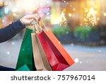 christmas shopping   shopping... | Shutterstock . vector #757967014