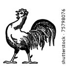proud rooster   retro ad art...