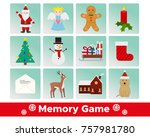christmas memory game for... | Shutterstock .eps vector #757981780