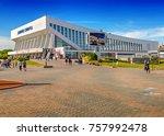 minsk  republic of belarus  ... | Shutterstock . vector #757992478