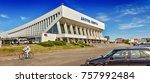 minsk  republic of belarus  ... | Shutterstock . vector #757992484