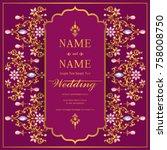 wedding invitation card... | Shutterstock .eps vector #758008750