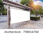 the blank side of the road city ... | Shutterstock . vector #758016760