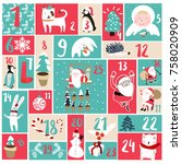 advent calendar and christmas...   Shutterstock .eps vector #758020909