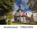 old wooden church in jedlec ... | Shutterstock . vector #758021890