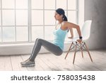 young woman exercise at home... | Shutterstock . vector #758035438