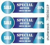 design horizontal web banners... | Shutterstock .eps vector #758036119