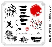 asian decorative elements on... | Shutterstock .eps vector #758038369