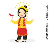 aceh girl wearing traditional... | Shutterstock .eps vector #758038633