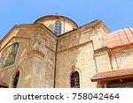Small photo of The Cana Greek Orthodox Wedding Church in Cana of Galilee, Kfar Kana, Israel