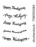 thanksgiving typography hand... | Shutterstock .eps vector #758050384