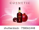 advertising poster for cosmetic ... | Shutterstock .eps vector #758061448