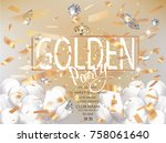 golden party with flying... | Shutterstock .eps vector #758061640