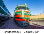 the old electric  diesel... | Shutterstock . vector #758069434
