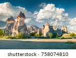 impressive fungous forms of... | Shutterstock . vector #758074810