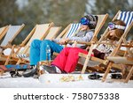 brother and sister sitting in... | Shutterstock . vector #758075338