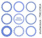 vector set of round frames in... | Shutterstock .eps vector #758115814