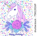 head of hand drawn unicorn with ... | Shutterstock .eps vector #758120269