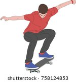 skateboarder detailed color... | Shutterstock .eps vector #758124853