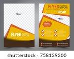 business flyer design template. ... | Shutterstock .eps vector #758129200