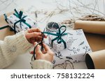 christmas or new year gift... | Shutterstock . vector #758132224