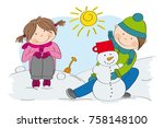 cute little children  boy and... | Shutterstock . vector #758148100