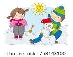 cute little children  boy and... | Shutterstock . vector #758148100