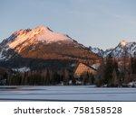 sunset in hight tatras. evening ... | Shutterstock . vector #758158528