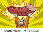 astronaut and cooked sausage ... | Shutterstock .eps vector #758170960
