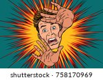 scared man covered with hands.... | Shutterstock .eps vector #758170969