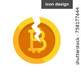 cryptocurrency divided icon | Shutterstock .eps vector #758177644