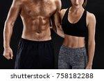 sport  fitness  workout concept.... | Shutterstock . vector #758182288